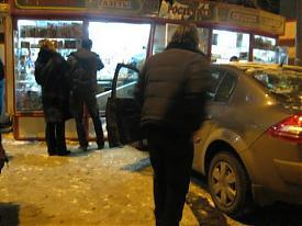 дтп, челябинск, роспечать Фото:ГИБДД УВД по Челябинску