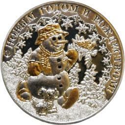 монеты банк|