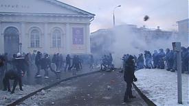 беспорядки на манежной омон болельщики спартак Фото:nakanune.ru