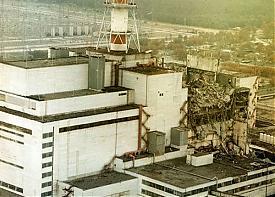 чернобыльская аэс|Фото: http://www.chii.gov.ua/