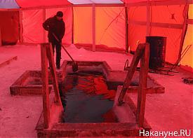 прорубь купель иордань крещение лед|Фото: Накануне.RU