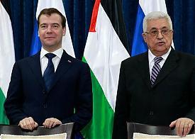 медведев в палестине|Фото: kremlin.ru