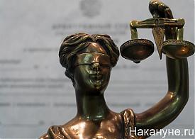 правосудие суд фемида приговор Фото: Накануне.ru