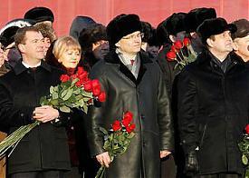 медведев мишарин винниченко открытие памятника ельцину|Фото: kremlin.ru