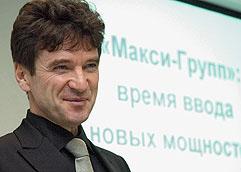 николай максимов макси-групп|Фото: kommersant.ru