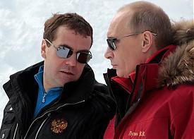 медведев дмитрий путин владимир красная поляна Фото: kremlin.ru