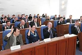 Нефтеюганск дума голосование|Фото:admugansk.ru