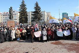митинг за отставку путина|
