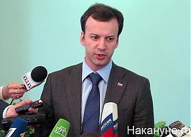 дворкович аркадий владимирович помощник президента рф|Фото: Накануне.ru