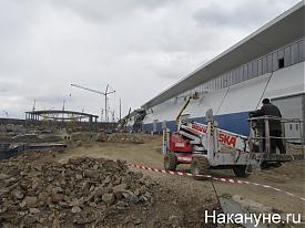 выставочный центр Екатеринбург-Экспо строительная площадка|Фото:Накануне.RU