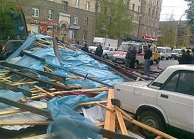 нижний тагил ураган|Фото: Накануне.ру