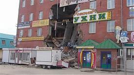 Обрушение в Кургане|Фото:пресс-служба МЧС по Курганской области