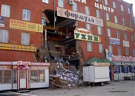 обрушение торговый центр курган|Фото: kurgan-city.ru