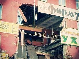 Курган обрушение торгового центра|Фото:vesti.ru
