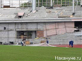 реконструкция Центральный стадион|Фото:Накануне.RU
