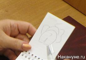 слон рисунок валентины исаевой|Фото:Накануне.RU