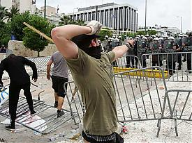 Греция беспорядки|Фото:1tv.ru