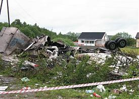 крушение самолет карелия|Фото: 10.mchs.gov.ru