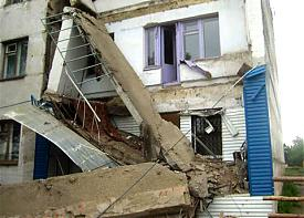обрушение балкон|Фото: 45.mchs.gov.ru