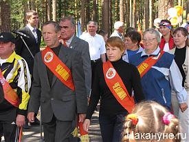 парад чемпионов в честь открытия лыжероллерной трассы в Полевском|Фото:Накануне.RU