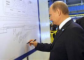 удачи путин ммк стан 2000|Фото: пресс-служба правительства рф