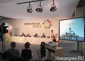 иннопром-2011 уральские авиалинии|Фото: Накануне.RU