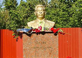 памятник сталину пенза|Фото: http://varjag-2007.livejournal.com/