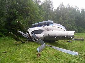 крушение вертолета ми-8 в свердловской области 19.07.2011 Фото:УРЦ МЧС России