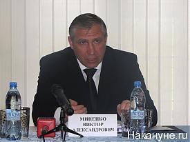 главный федеральный инспектор Миненко Виктор|Фото:Накануне.RU