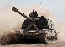 МСТА-С самоходно-артиллерийская установка|Фото: пресс-служба ЦВО