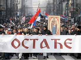 косово сербия кризис Фото: rykun.livejournal.com