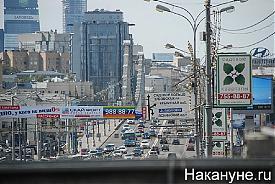 Москва, пробки Фото:Накануне.RU