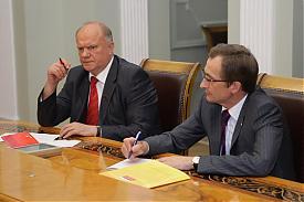 зюганов и левичев|Фото:premier.gov.ru