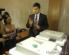 коиб электронный ящик голосование выборы избиратель бюллетень|Фото:Накануне.RU