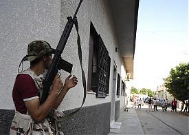 Ливия|Фото: ziza.qip.ru