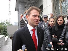 Петлин Максим депутат гордумы Екатеринбурга|Фото:Накануне.RU