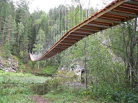 парк Оленьи ручьи мост Карстовый|Фото:Юрий Федоров