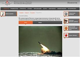 |Фото: eu-shestakov.livejournal.com