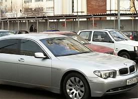 BMW 745Long а055аа96|Фото: