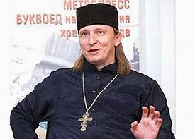 |Фото:pln-pskov.ru