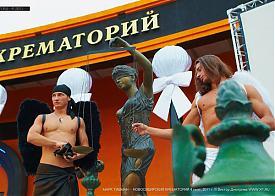 |Фото:ridus-news.livejournal.com