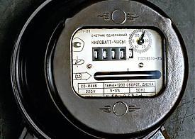 счетчик, электричество, тариф|Фото: ya-blogger.ru