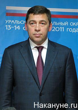 куйвашев евгений владимирович полномочный представитель президента рф в урфо|Фото: Накануне.ru