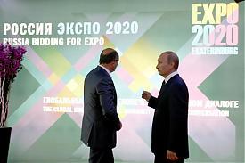 Мишарин, Путин, Экспо-2020|Фото: Департамент информационной политики губернатора Свердловской области