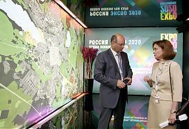 Мишарин,  Набиуллина,  Экспо-2020|Фото: Департамент информационной политики губернатора Свердловской области
