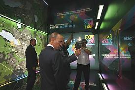 Мишарин, Путин, Экспо-2020|Фото:Департамент информационной политики губернатора Свердловской области