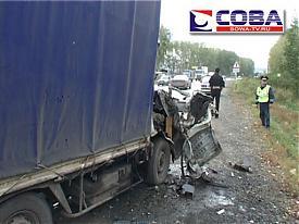 ДТП, грузовик|Фото:sova-tv.ru