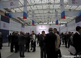 съезд ер гостиный двор Фото: Накануне.RU