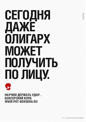 |Фото:adme.ru