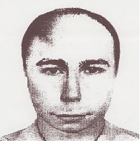 фоторобот педофил|Фото:пресс-служба увд екатеринбурга